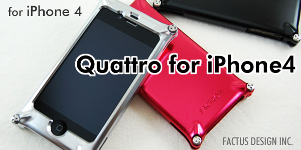 Photo1: Quattro for iPhone4