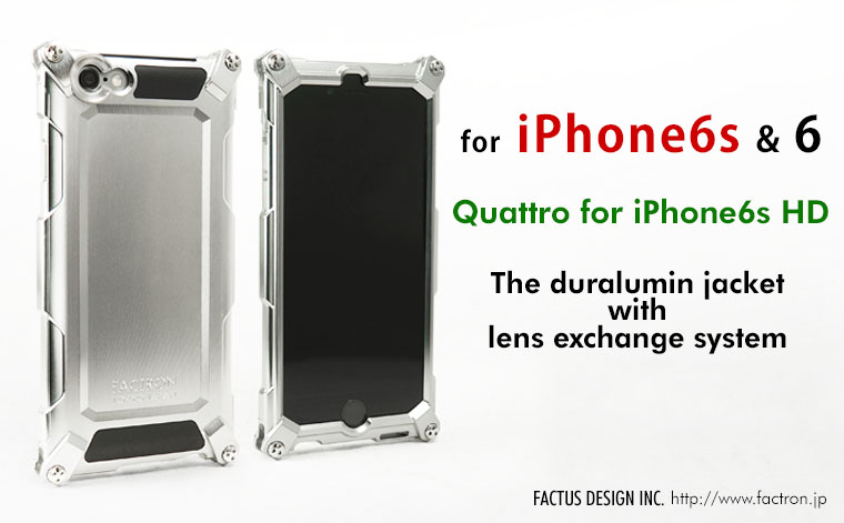 Photo1: Quattro for iPhone6s HD