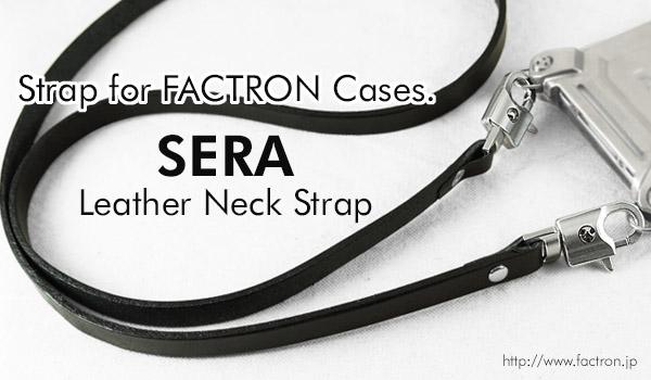 "Photo1: Leather Neck Strap ""SERA"""