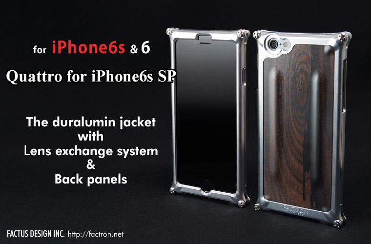 Photo1: Quattro for iPhone6s SP