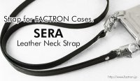"Leather Neck Strap ""SERA"""