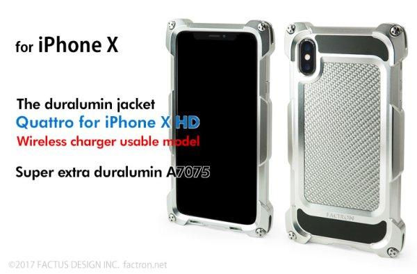 Photo1: Quattro for iPhone X HD