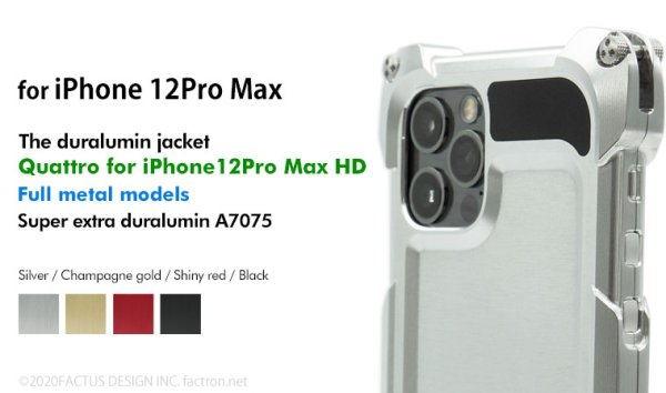 Photo1: Quattro for iPhone12Pro Max HD - Full metal models