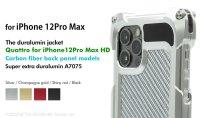 Quattro for iPhone12Pro Max HD - Carbon fiber back panel models