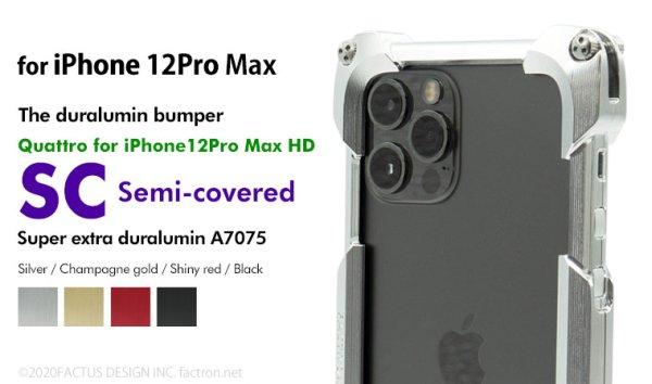Photo1: Quattro for iPhone12Pro Max HDSC