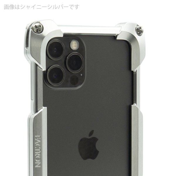Photo2: Quattro for iPhone12Pro HDSC