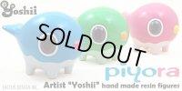 """Yoshii""hand made resin figure PIYORA"