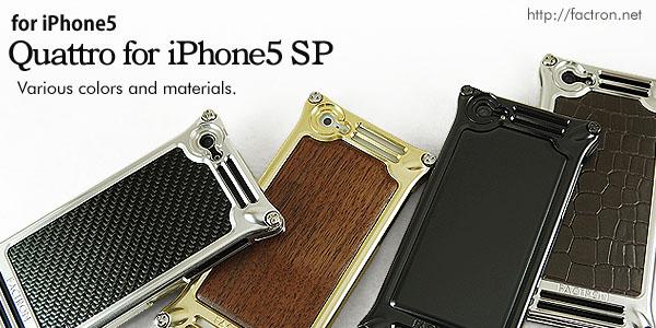 Photo1: Quattro for iPhone5 SP
