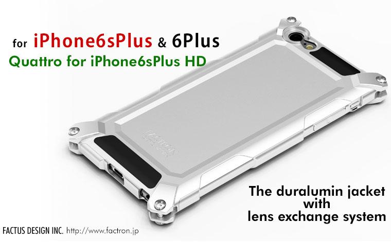Photo1: Quattro for iPhone6sPlus HD
