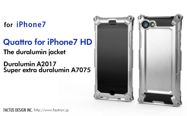 Photo1: Quattro for iPhone7 HD