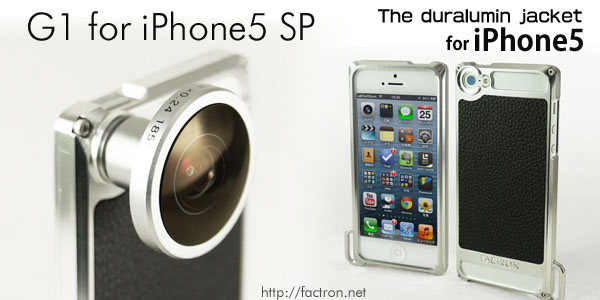 Photo1: G1 for iPhone5 SP