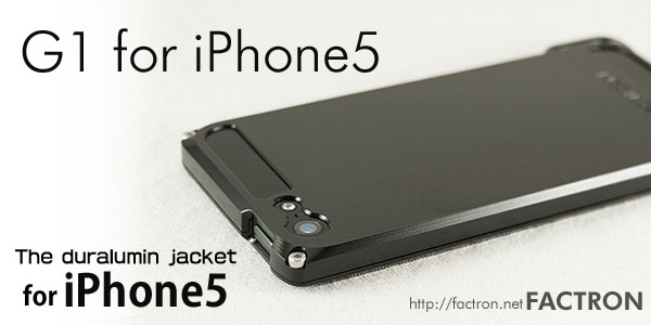 Photo1: G1 for iPhone5